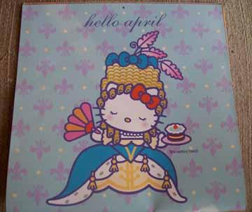 Hello_april_2008