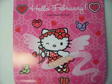 Hello_feb_1